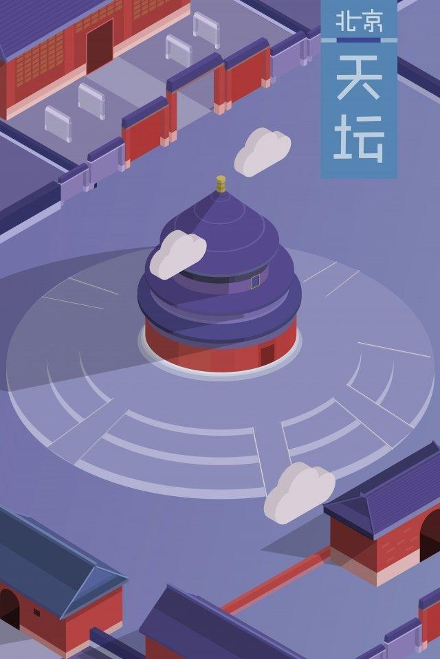 2 5d 3d stereoscopic simple, Beijing Landmark, Temple Of Heaven, City illustration image