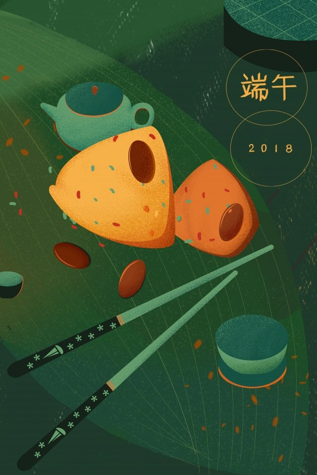 2018 dragon boat festival zongzi chopsticks, Festival, Happy, Fifth May illustration image