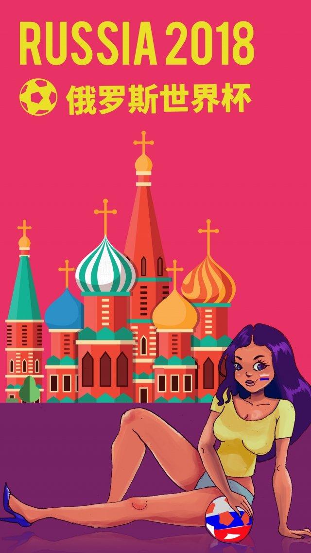 2018年ワールドカップサッカーの試合サッカーの赤ちゃんロシア イラスト画像