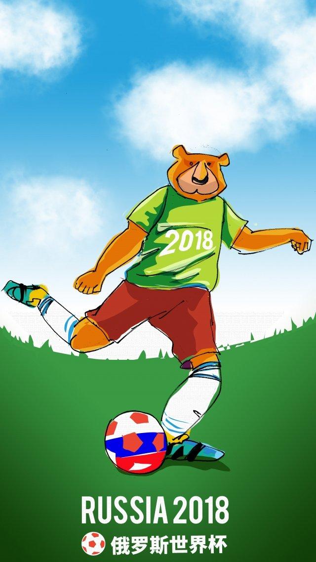 2018年ワールドカップサッカー試合サッカーベアロシア イラスト素材 イラスト画像