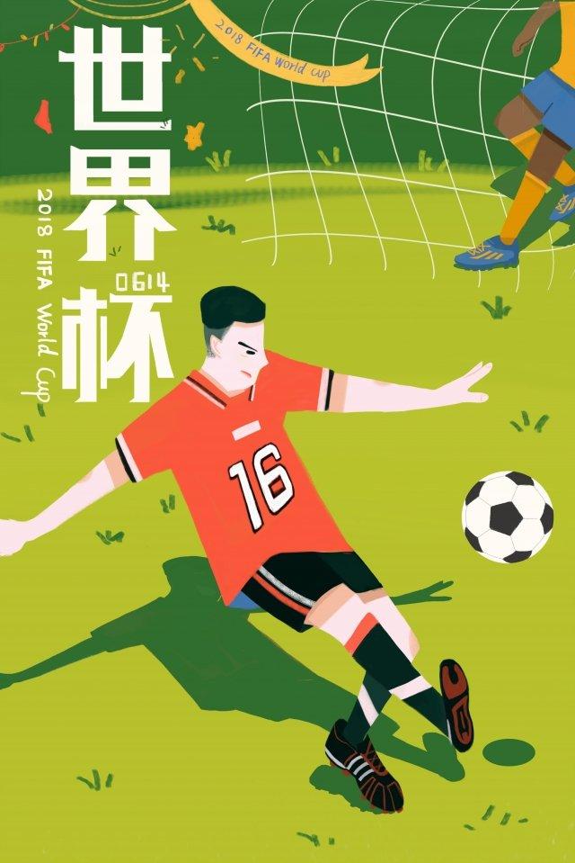 2018年ワールドカップサッカースター イラスト素材