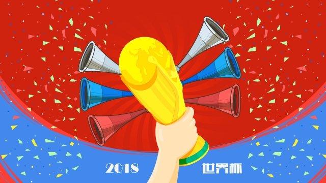 world cup 2018 world cup kỷ niệm cúp chiến thắng Hình minh họa