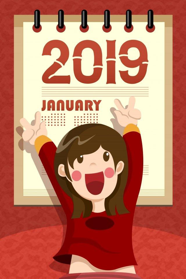 2019 년 새해 축하합니다 삽화 이미지