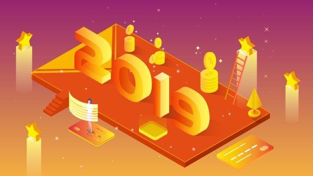 2019 새해 일러스트 빨간 봉투 삽화 소재