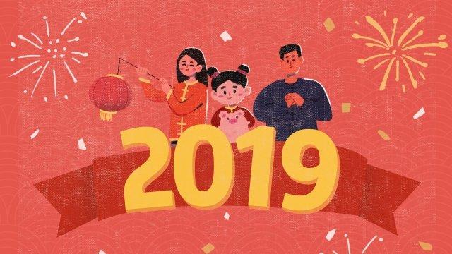 2019 년 새해 새로운 년 새해 삽화 소재