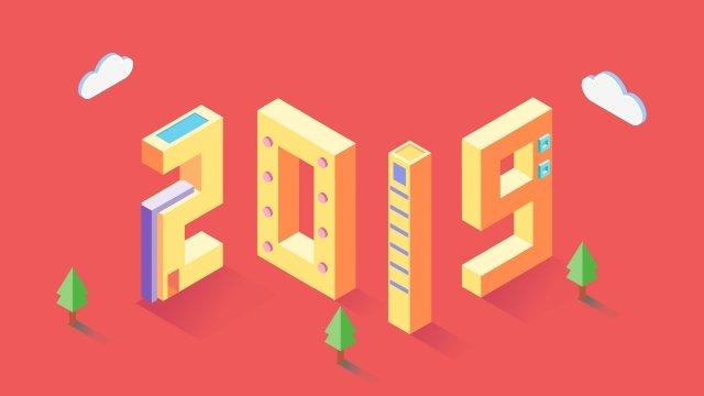 2019 년 새해 새로운 기술 삽화 소재