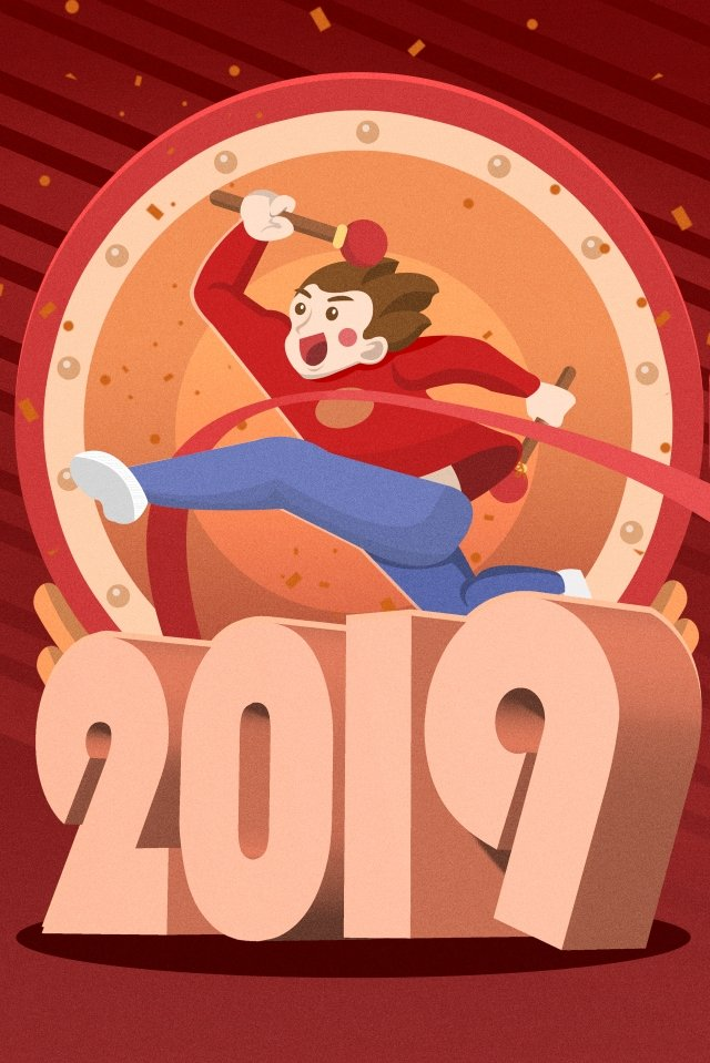 2019 new year new years year of the pig, Drumming, New Year, Boy illustration image