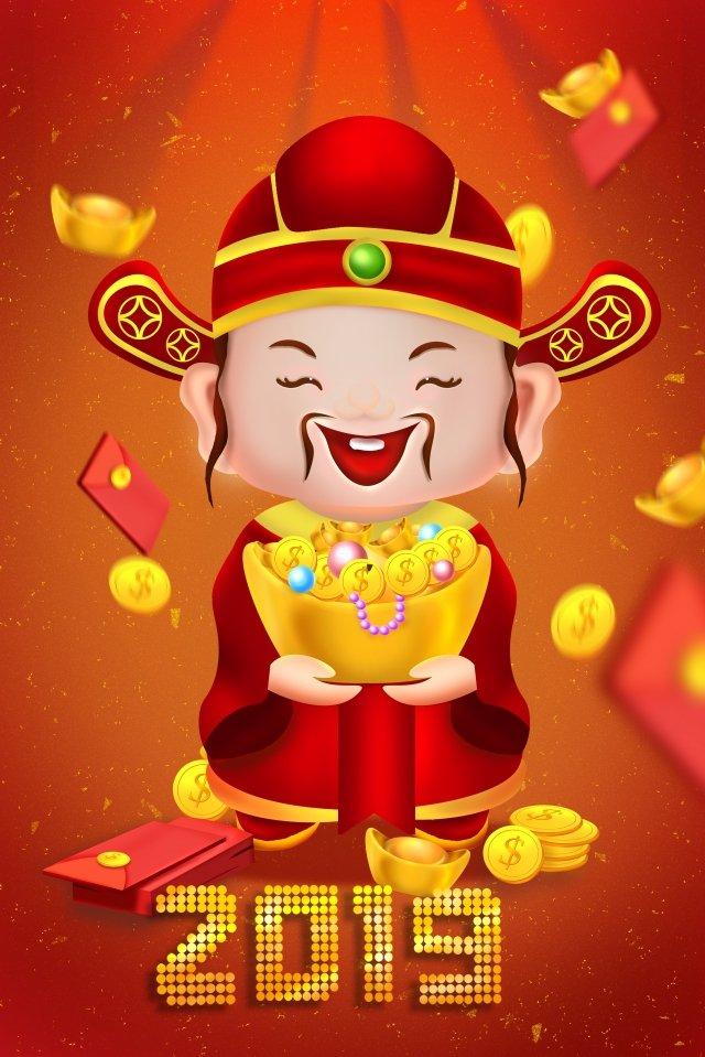 富富神の2019新春春祭りの神 イラストレーション画像