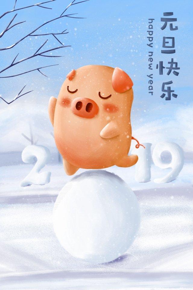 ilustração do festival de 2019 anos novos Material de ilustração