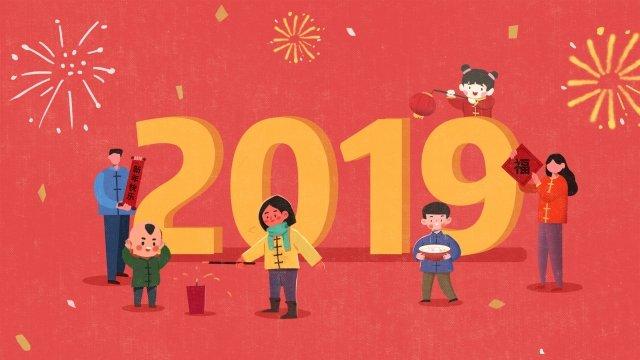 2019 년 봄 축제 새해 새로운 년 삽화 소재