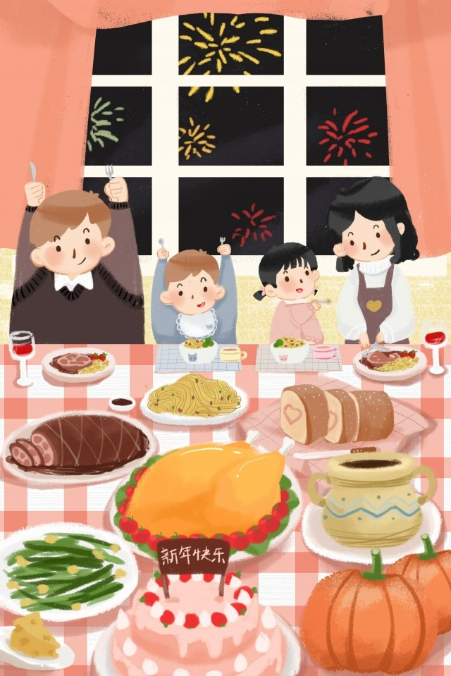 2019 year of the pig new years city family fun, Family Portrait, Festive, New Years Eve illustration image