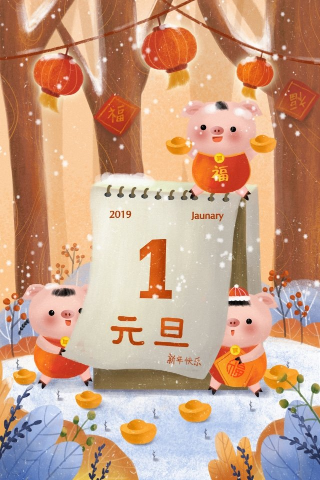 2019 year of the pig new years new year, Lantern, Blessing, Pig illustration image