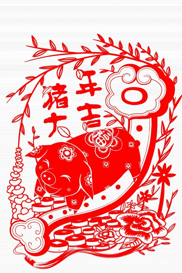 2019 year of the pig spring festival new year, Wishful, Paper-cut Wind, Ingots illustration image