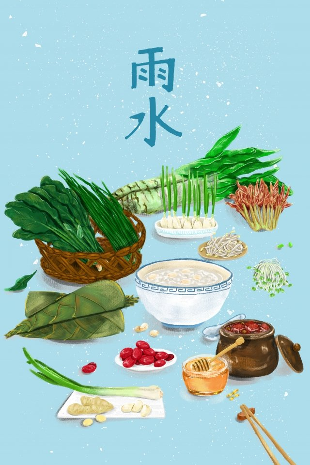 24 solar terms solar terms chinese festival rainwater, Spring, Hand Painted, Canned Meat illustration image