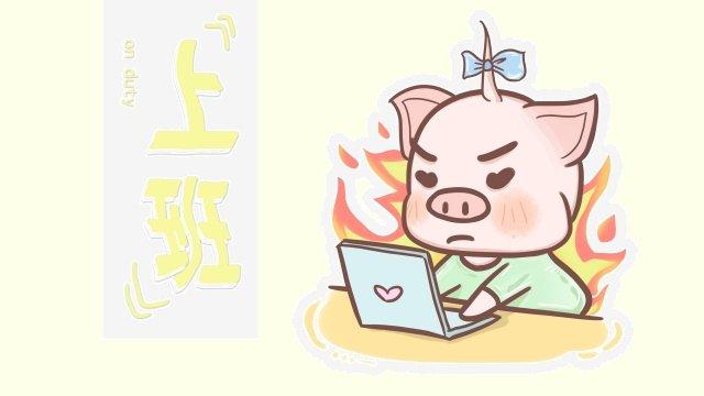 звери ходят на работу ежедневно мультфильм Ресурсы иллюстрации Иллюстрация изображения