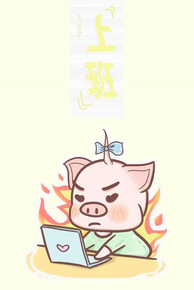 Животное ежедневно на работу свинья Ресурсы иллюстрации