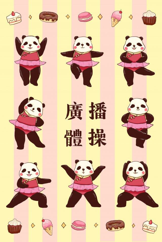 panda animal dos desenhos animados do movimento Material de ilustração