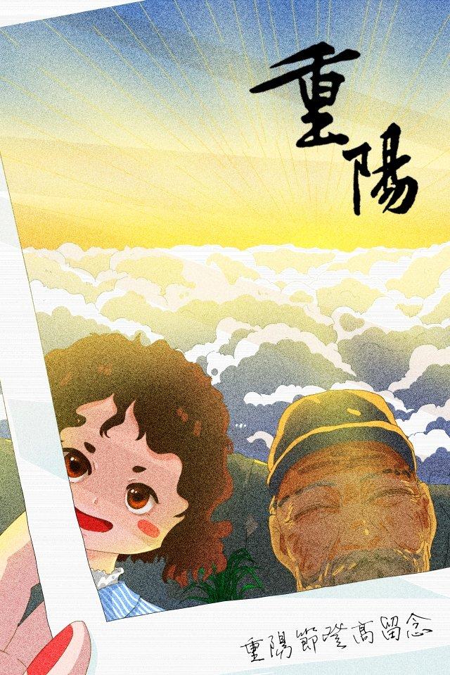 ascend chaoyang sunrise polaroid, Cloud Sea, Illustration, Ascend illustration image