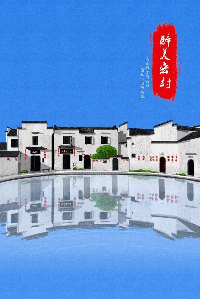 명소 huizhou 건물 잉크 바람 삽화 소재 삽화 이미지