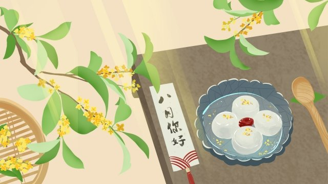 august hello in august august 8, Osmanthus, Chinese Style, Snack illustration image