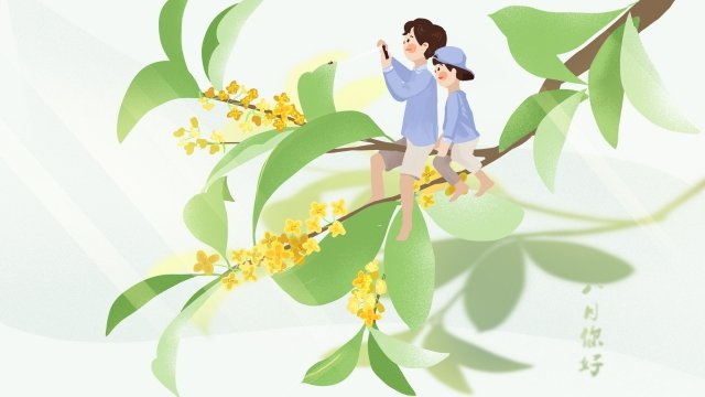 august hello in august august 8, Summer, Osmanthus, Flower illustration image