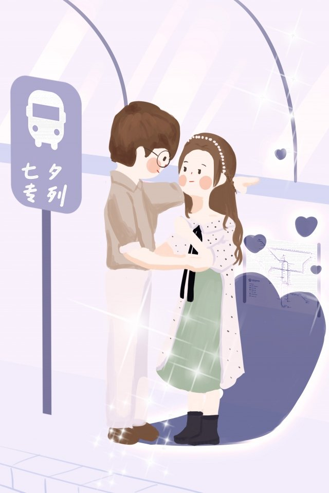 八月你好那裡七夕情侶 插畫素材