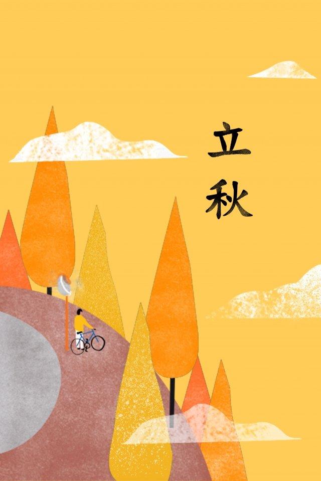 가을 일 가을 태양 용어의 가을 시작 삽화 소재