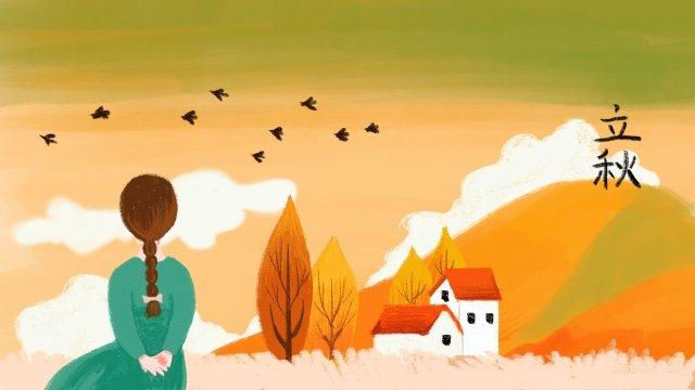 가을 하루 황야 가을의 가을 시작 삽화 소재 삽화 이미지