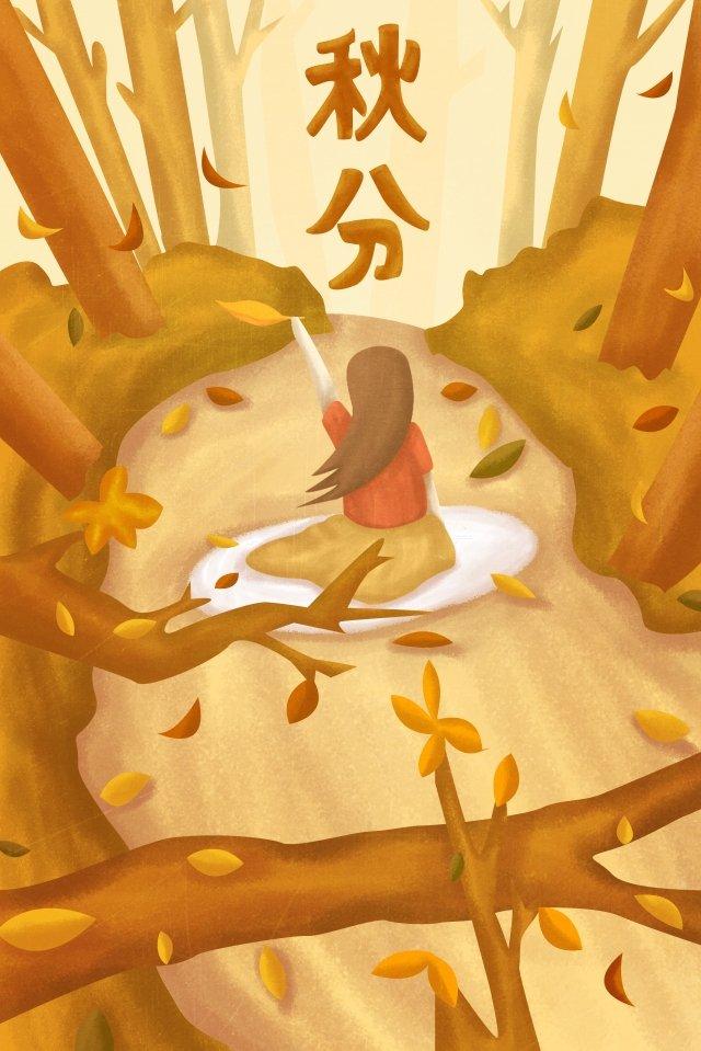 autumnal solar terms twenty-four solar terms girl, Yellow, Fallen Leaves, Autumnal illustration image