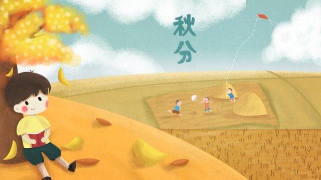 秋季節氣二十四節氣 插畫素材