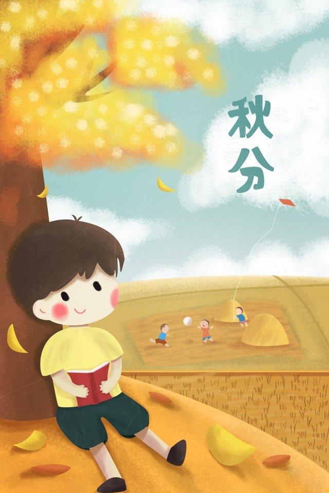秋のソーラー用語24ソーラー用語が遊ぶ イラスト素材 イラスト画像