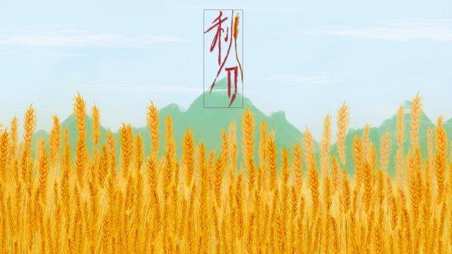 紅葉小麦空遠くの山 イラスト素材