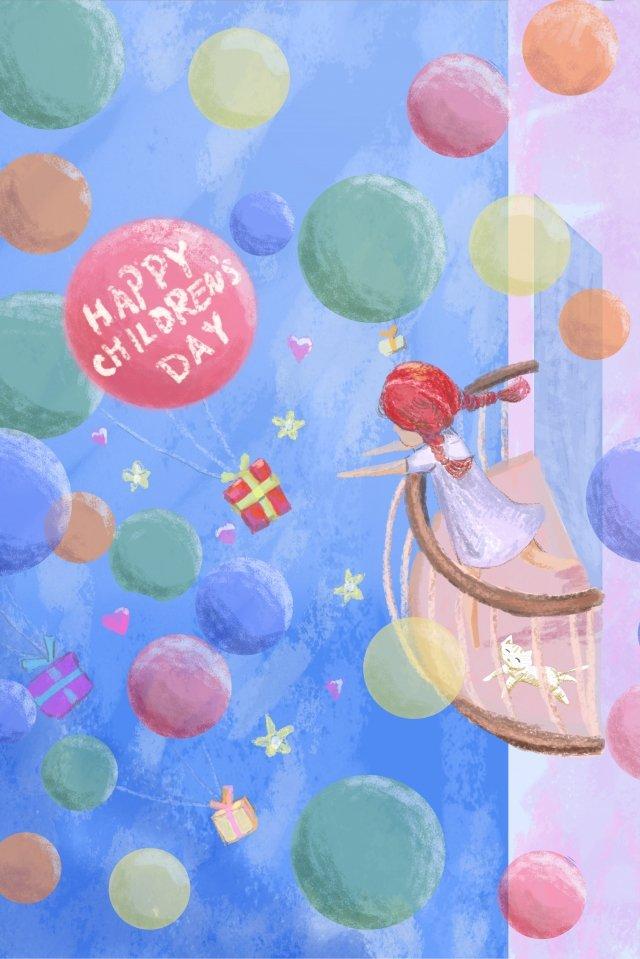陽台氣球禮物兒童節 插畫素材