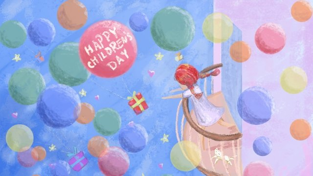 陽台外的禮物兒童節手繪插畫 陽台 汽球 禮物 兒童節 手繪 插畫 小女孩 意外的驚喜 快樂 五彩汽球 開心陽台  汽球  禮物PNG和PSD圖片素材 illustration image