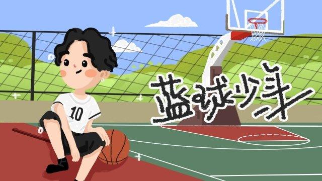 thanh thiếu niên bóng rổ Hình minh họa Hình minh họa
