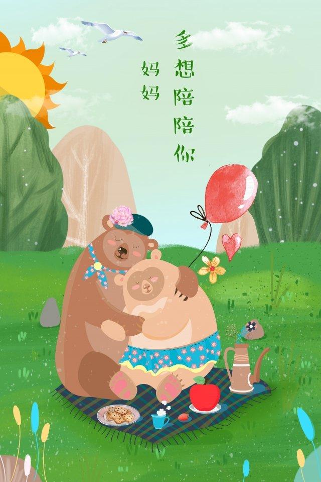 곰 나무 잔디 일러스트 레이션 삽화 소재