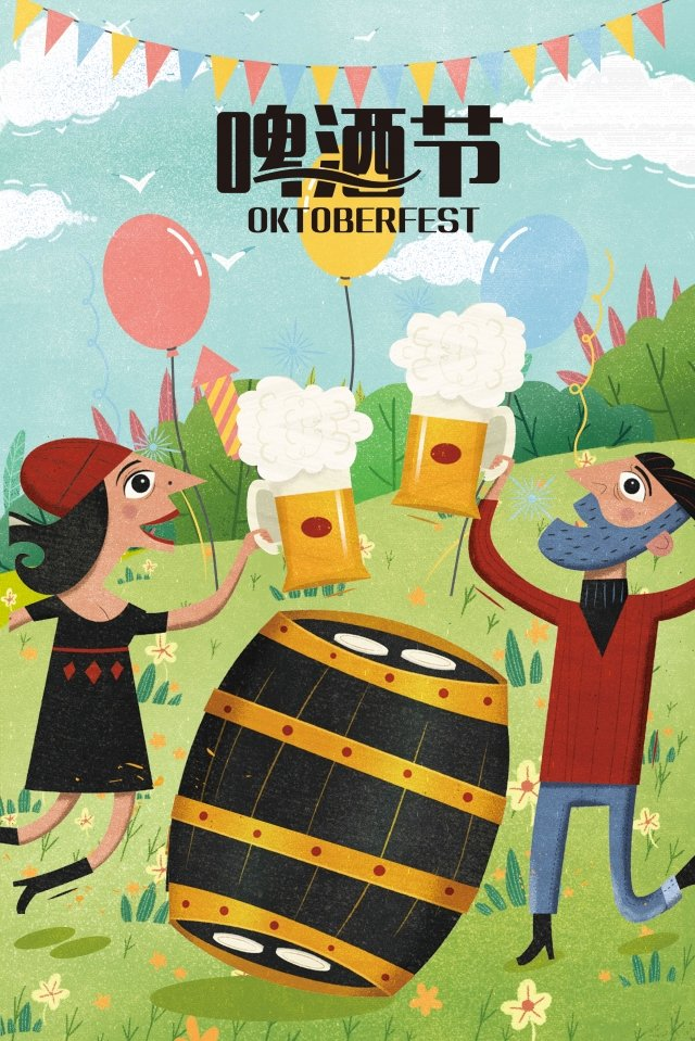 bière illustration ballon chope de bière image d'llustration