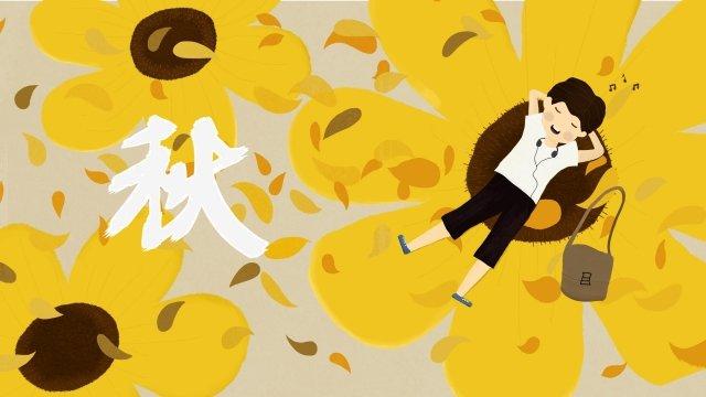 Áp phích quảng cáo cậu bé Liqiu Li Qiu Mùa thu MùaDương  Cậu  Thu PNG Và PSD illustration image
