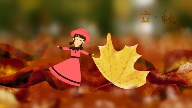 가을 가을의 시작 가을 소녀 삽화 소재 삽화 이미지