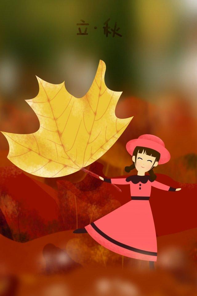 가을 가을의 시작 가을 소녀 삽화 소재