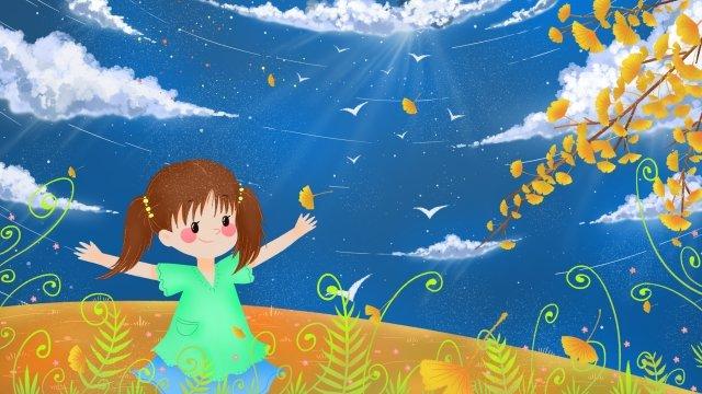 가을 가을의 가을 가을의 시작 삽화 소재