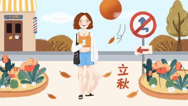 Liqiu uống tay cô gái vẽ tay minh họa tải về Li Qiu Mùa thu MùaHọa  Tay  Trang PNG Và PSD illustration image
