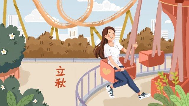 Cô bé vẽ tay minh họa tải về Li Qiu Mùa thu MùaThu  Mùa  Tốc PNG Và PSD illustration image