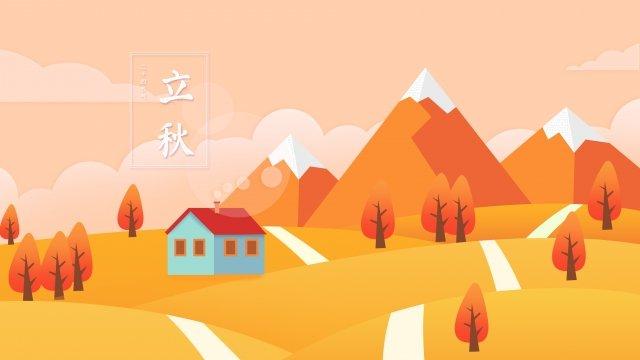 Cánh đồng mùa thu vàng Li Qiu Mùa thu Vàng LĩnhThu  Hình  Mùa PNG Và PSD illustration image