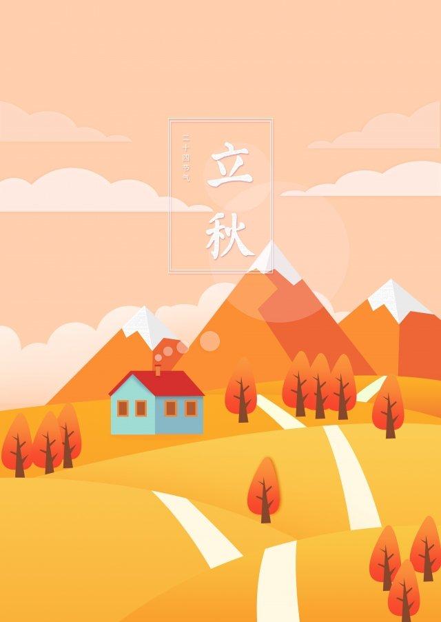 秋の始まり秋ゴールドフィールド イラスト素材