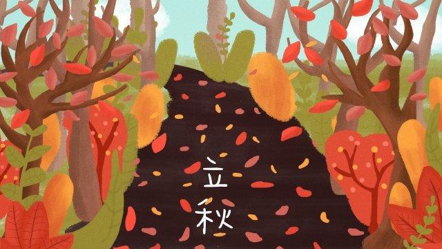 明るい秋秋図の始まり イラスト素材