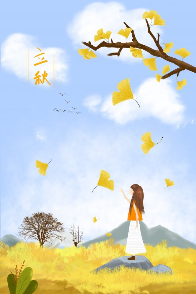 bắt đầu mùa thu minh họa cây bạch quả lá vàng Hình minh họa