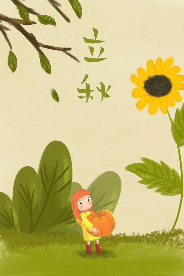 秋のひまわりの女の子カボチャの始まり イラスト素材