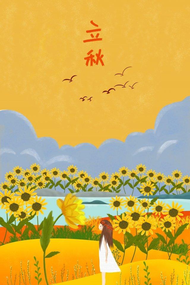 秋24太陽用語の図純粋な手描きの始まり イラスト素材