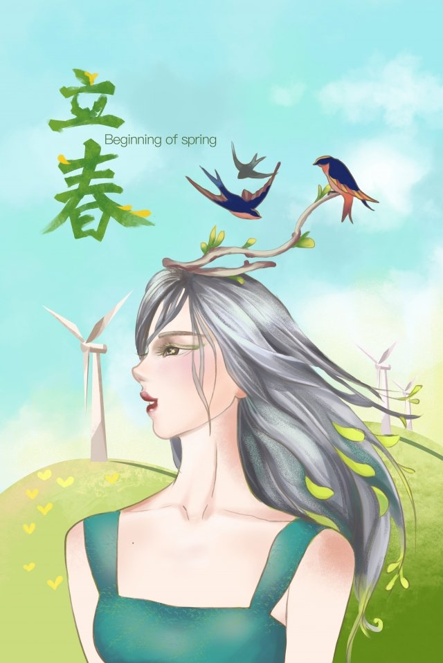 春の初めは春の女神の復帰を願っています イラスト素材